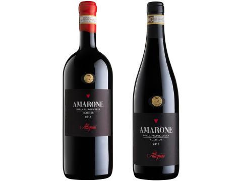Allegrini Amarone Classico della Valpolicella 2015
