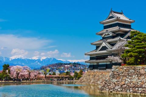 Kobe (Osaka) : hidden gems of Japan