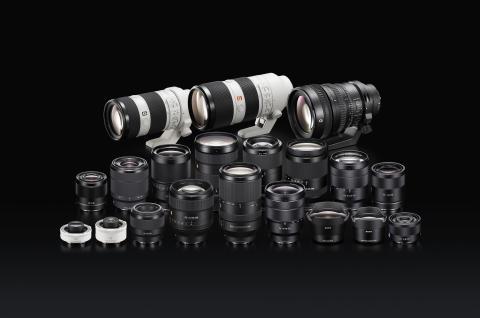 E mount lens