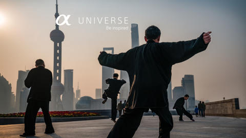 Mise en ligne du site Sony Alpha Universe Europe