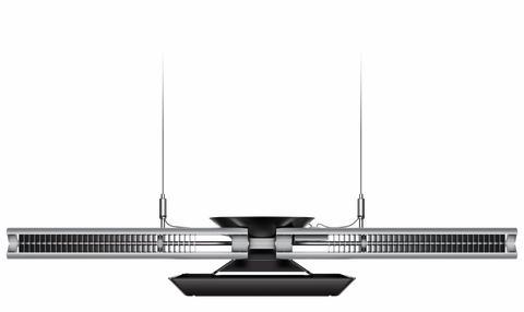 Le luminaire suspendu à commande d'éclairage entièrement flexible