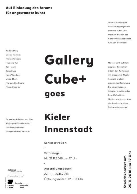 Gallery Cube+ Veranstaltungsplakat