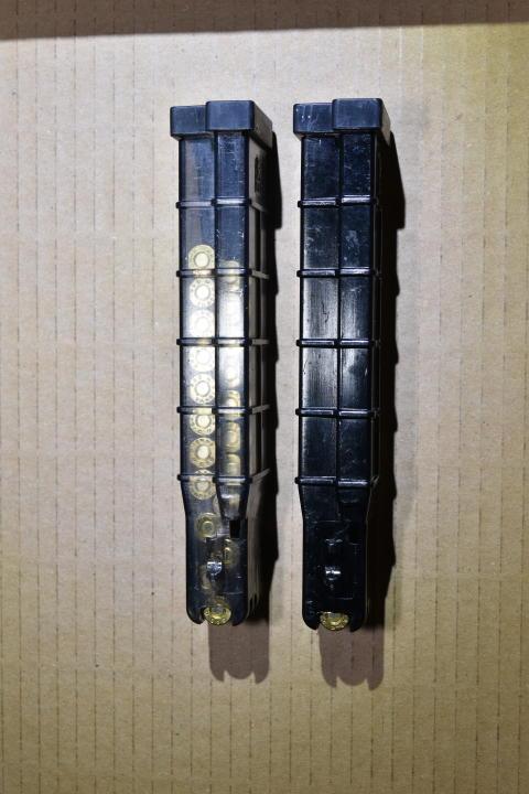 Skorpion machine gun bullets