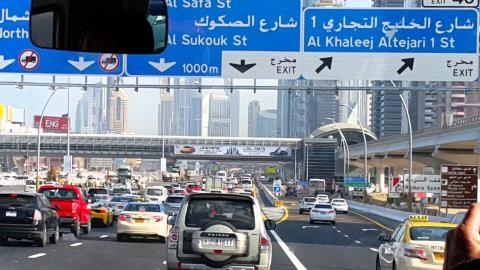 "Young Leicester man facing Dubai jail for ""rude gesture"" in traffic on his week long holiday"