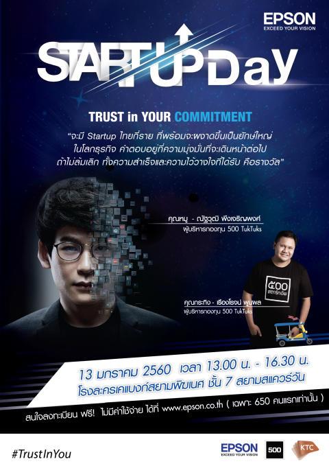 """งานสัมมนา """"Startup day"""" Powered by Epson X 500 TukTuks"""