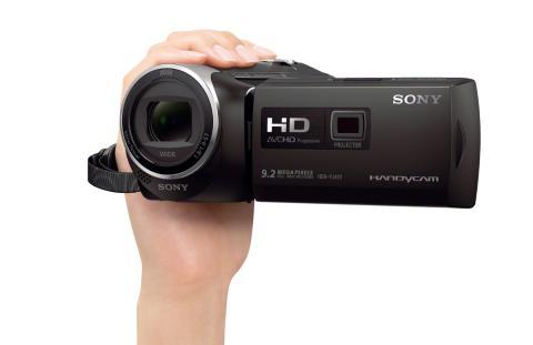 HDR-PJ410