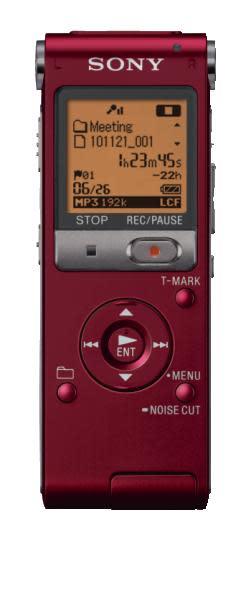 Diktiergeraet ICD-UX512 von Sony_rot