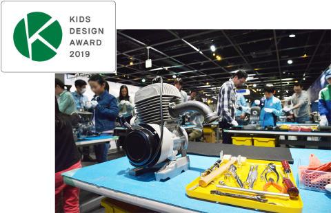 「親子エンジン分解組立教室」がキッズデザイン賞を受賞 16年以上にわたって342回の開催実績