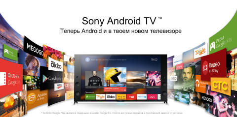 Sony Android TV