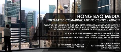 Hong Bao Media Open House is TODAY!