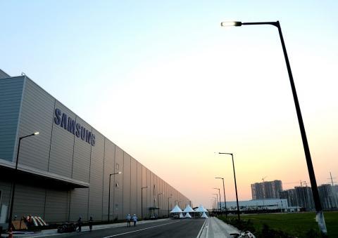 Samsung - Noida, Indien