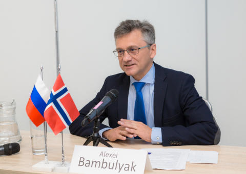 Aquaculture competence to Karelia Russia