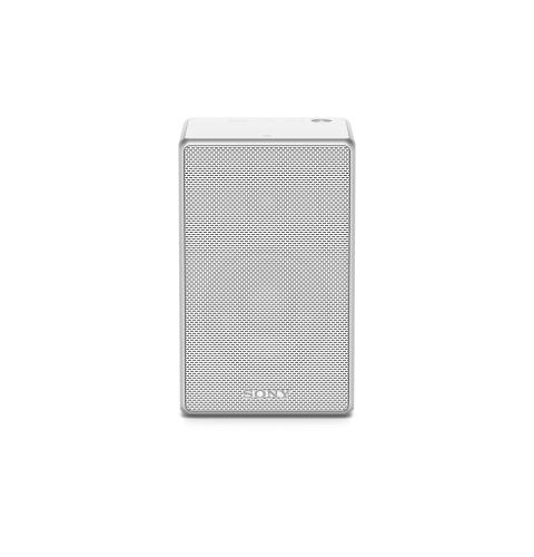SRS-ZR5 de Sony_Blanc_01