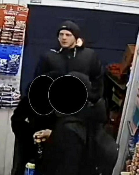 Appeal to identify man after assault in Ilford