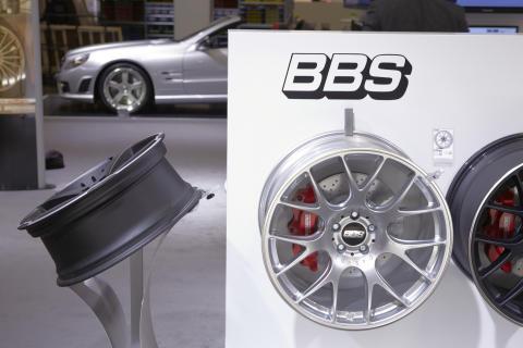 Automässan BBS
