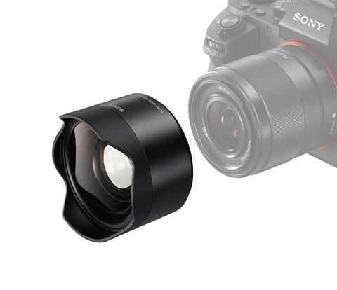 SEL-075UWC mit SEL-28F20 von Sony_02