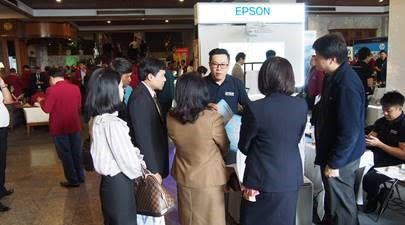 Epson support Annual Education Seminar
