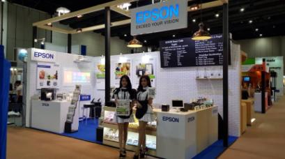 Epson in Food & Hotel 2017