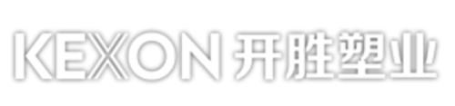 Ningbo KeXon Plastic Co., Ltd.