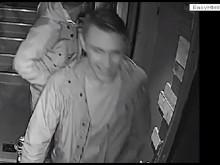 CCTV of the assault