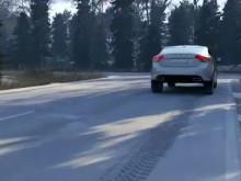 Slippery road alert animation