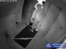 CCTV from Assam Street robbery