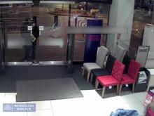 ROMFORD BURGLARY: CCTV