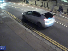 CCTV showing the moments before the attack