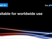 Verdens første. Blue e+ køleenhed – den ultimative effektivitet. Worldwide.