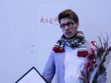 Vinnare årets pressrum 2010 - Bransch: Offentlig sektor - Kista Science City