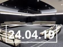Reminder #BelgaClub 1st Afterwork (AXA, 24.04.19)