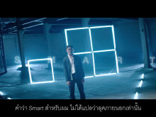 INDT campaign : Endorser Video - SME