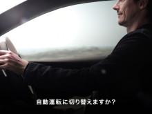 Video MITSUBISHI eX-Concept