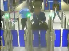 Riddington at Airport - CCTV2
