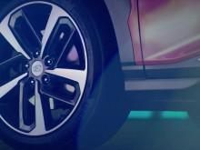 Helt nya Hyundai KONA - Teaserfilm