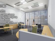 Overview of BCA SkyLab