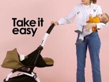 Take it easy Babyzen YOYO+