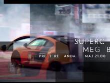 Supercar Megabuild på Nat Geo