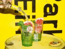 Havana Club Verde Bewegtbild
