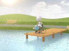 Produktfilm Unfallversicherung mit individueller Gliedertaxe (animiert)