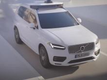 Volvo & UBER præsenterer XC90