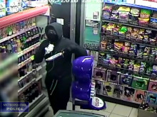CCTV footage of knife-point robbery in Bexley