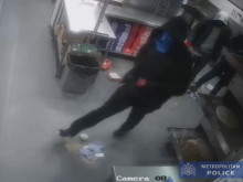 Pizza shop robbery