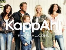 Denimjeans KappAhl reklamefilm uke 7-9 2013