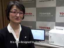Toshiba Develops Breath Analyzer for Medical Applications