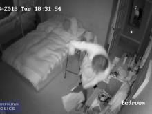 Bromley burglary suspect