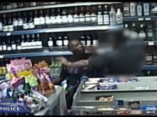 Assault in shop in Penge