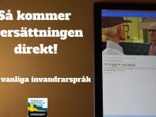 Läscoach App: en digital lösning med fokus på språkinlärning