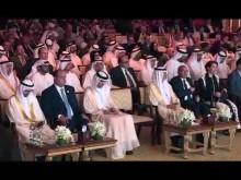 Khalifa International Award for Agricultural Innovation (Official version)