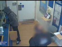 Moving footage of the Teddington Armed robber inside the bank